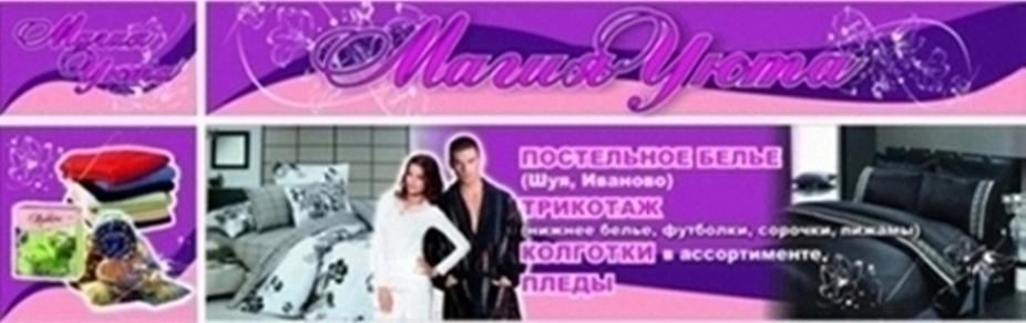 Выдача интернет заказов в новокузнецке